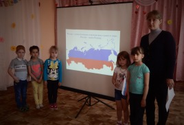 Новости. День России.